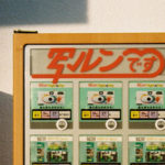 【調べてみた】フィルムメーカーの素敵な広告・カタログ・ポスター