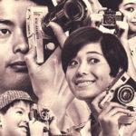 【調べてみた】懐かしくて新しい!フィルムカメラの広告・カタログ<前編>